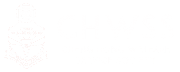 AMS Registration – Cheng Hong Welfare Service Society